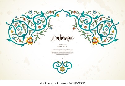 Vector vintage decor; ornate floral vignette for design template. Eastern style element. Premium decoration. Place for text. Ornamental illustration for wedding invitation, greeting cards, background.