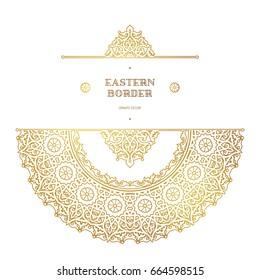 Vector vintage decor; ornate floral arch, vignettes for design template. Eastern style gold element. Ethnic decoration. Golden arabic motifs. Ornamental illustration for invitation, card, background.