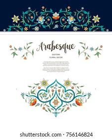 Vector vintage decor; ornate floral card for design template. Eastern style element. Premium floral decoration. Place for text. Ornamental illustration for invitation, greeting cards, dark background.