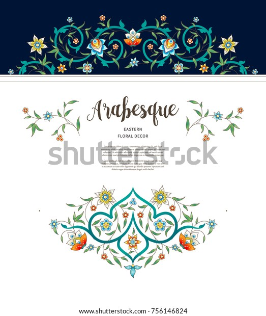 Vector vintage decor; ornate floral card for design template. Eastern style element. Premium floral decoration. Place for text. Ornamental illustration for invitation, greeting cards, dark background.