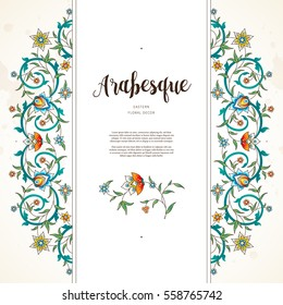 Vector vintage decor; ornate frame for design template. Eastern style element. Luxury floral decoration. Place for text.Ornamental illustration for invitation, greeting card, wallpaper, background.