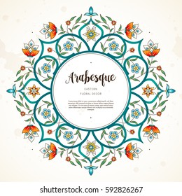 Vector vintage decor; ornate round frame for design template. Eastern style element. Luxury floral decoration. Place for text.Ornamental illustration for invitation, greeting card, background.