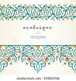 Vector vintage decor; ornate seamless border for design template. Eastern style element. Premium floral decoration. Illustration for invitation, greeting card, wallpaper, web, background.