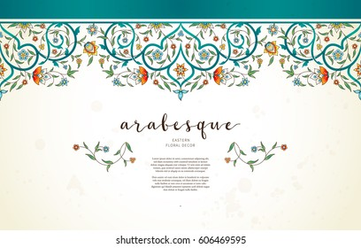 05e06c45 Vector vintage decor; ornate seamless border, vignettes for design  template. Eastern style element
