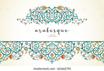 Vector vintage decor; ornate seamless border, vignettes for design template. Eastern style element. Premium floral decoration. Illustration for invitation, greeting card, wallpaper, web, background.