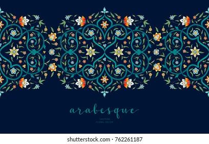 Vector vintage decor; ornate seamless border on dark backdrop for design template. Eastern style element. Premium floral decoration. Illustration for invitation, card, wallpaper, web, background.
