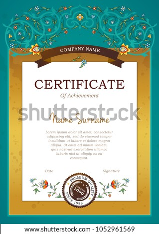 Vector Vintage Frame Eastern Style Premade Stock Vector (Royalty ...
