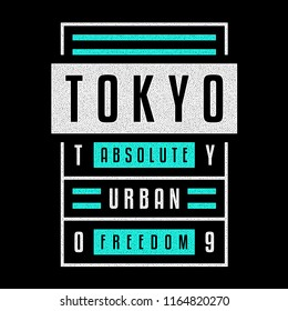 Vector vintage illustration on the theme of Tokyo. Stylized retro typography, banner, flyer, postcard, t-shirt graphics, poster, print. Authentic design. Absolute urban freedom.