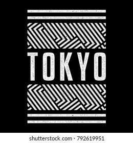 Vector vintage illustration on the theme of Tokyo.  Stylized retro white typography, banner, flyer, postcard, t-shirt graphics, poster, print.