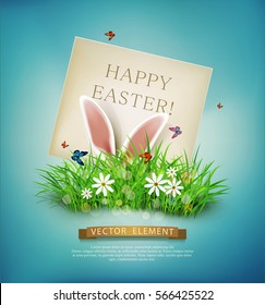 Vector vintage, realistic background for Easter. Template. Rabbit ears sticking out of the grass and the card with place for congratulations