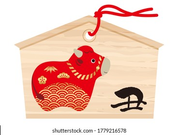 "Vector Votive Picture Tablet for Japanese New Year's Visit To A Shrine, With A Japanese Traditional Ox Doll And A Brush Script, Isolated On A White Background, (Text Translation: ""Ox"")"
