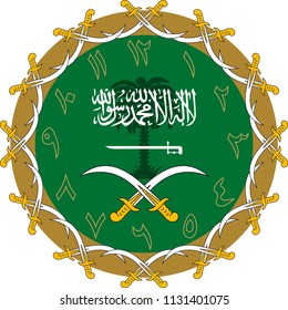 Vector Wall Clock operation. It was prepared with Saudi Arabia flag. You can print at any size. You can remove typed numbers and make a table of it. It can also be used as a gift card, badge or icon.