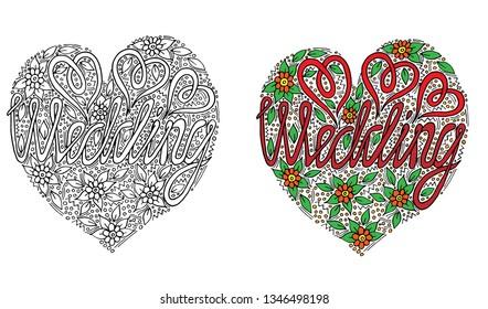 Vector Wedding words with flover and leaf for coloring book. Hand written wedding custom calligraphy isolated on black. Elegant ornate lettering.
