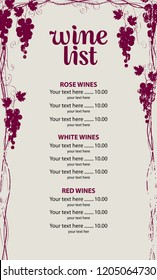 Vector wine list with price list and grapevine with bunches of grapes with wooden board texture on beige background