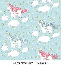 """Vector wishes pattern with cute unicorns and text """"good night"""" on the starry night. Seamless pattern with cartoon unicorns."""