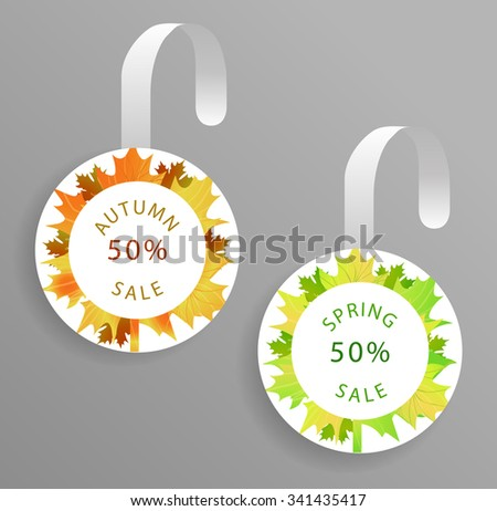 Vector Wobbler Mockup Transparent Strip Template Your Stock Vector