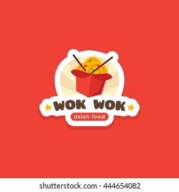 Vector wok in the box logo template. Funny asian food cafe label.
