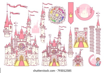 vector Wonderland fairytale medieval castle fortress. Cute palace for girl. Colorful kingdom landscape cartoon illustration. Fantasy build graphic set isolated on transparent background.