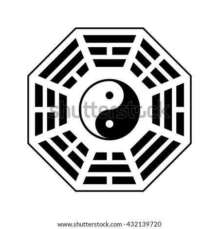 Vector Yin Yang Symbol Modern Yinyang Stock Vector Royalty Free