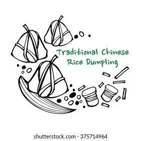 Vector of Zongzi - Traditional Dragon Boat Festival Dumpling Translation of Chinese
