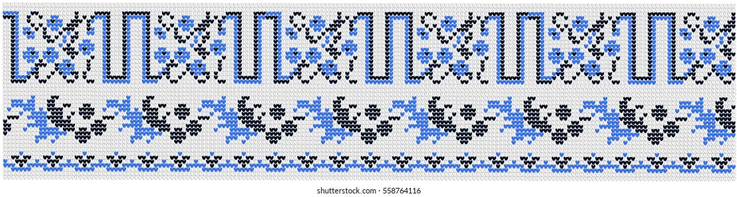 Vegetative ornament in the Ukrainian style on a white background. Color national embroidery. Branch with berries.