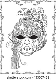 Venetian mask, carnival costume  Outline hand draw.  Coloring book for adult and older children. Coloring page. Vector illustration.