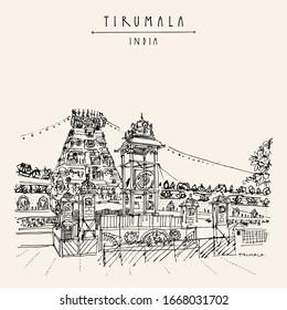 Venkateswara Temple, Tirumala, Andhra Pradesh, South India. Travel sketch. Vintage hand drawn EPS10 vector postcard