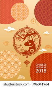 Vertical Banner with 2018 Chinese New Year patterns. Patterns in Modern Style on gold background. Hieroglyph Zodiac Sign Dog. Vector illustration.