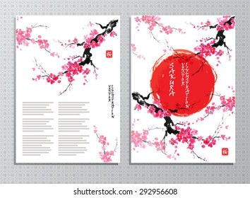 """Vertical banners with blossoming oriental cherry branch in traditional japanese sumi-e style. Hieroglyph """"sakura""""."""