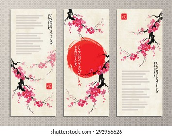 """Vertical banners with blossoming oriental cherry branch in traditional japanese sumi-e style on vintage watercolor background. Hieroglyph """"sakura""""."""
