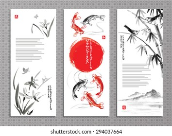 Vertical banners with flowers, birds, bamboo and Koi fishes in traditional japanese sumi-e style.