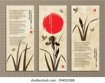 Vertical banners with iris, butterflies and sun in traditional japanese sumi-e style on the old paper background.  Vector illustration.
