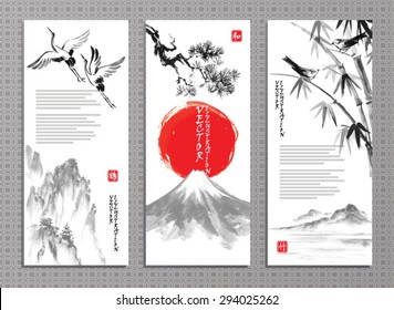 Vertical banners with rocky landscape, mountain Fuji, storks and pine branch in traditional japanese sumi-e style.  Vector illustration.