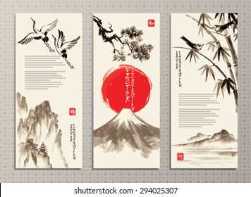 Vertical banners with rocky landscape, mountain Fuji, storks and pine branch in traditional japanese sumi-e style on the old paper background.  Vector illustration.