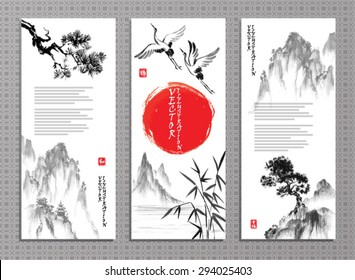 Vertical banners with rocky landscape, pine tree and storks in traditional japanese sumi-e style. Vector illustration.