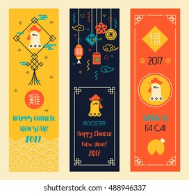 Vertical Banners Set with Linear Chinese New Year Rooster. Vector Illustration. Character  translation: rooster. Modern Red, Yellow and Dark Blue Decorations. Symbol of 2017 New Year.