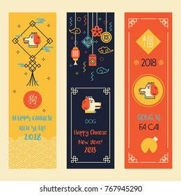 Vertical Banners Set with Linear Chinese New Year Dog. Vector Illustration. Character translation: Dog. Modern Red, Yellow and Dark Blue Decorations. Symbol of 2018 New Year.
