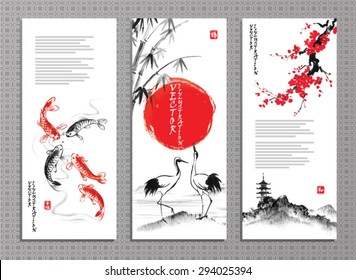 Vertical banners with storks, Koi fishes, bamboo, sun and blossoming sakura branch in traditional japanese sumi-e style. Vector illustration.