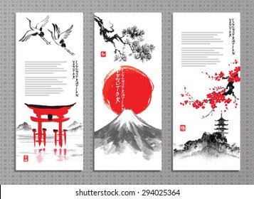 Vertical banners with Torii gate, mountain Fuji and blossoming sakura branches in traditional japanese sumi-e style. Vector illustration.