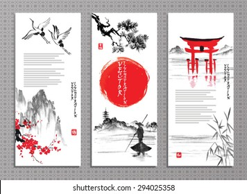 Vertical banners with Torii gate, rocky landscape, fisherman, storks, lake, sun and blossoming sakura branch in traditional japanese sumi-e style. Vector illustration.