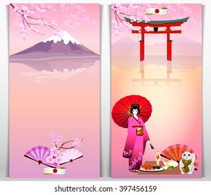 """Vertical banners - travel to Japan. Background for advertising poster. Landmarks and symbols: Geisha and Itsukushima Torii gate and Mount Fuji. Cat holding a coin with hieroglyphics """"a lot of money""""."""