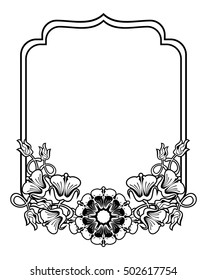 Vertical black and white frame with abstract flowers. Vector clip art.