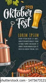 Vertical poster to oktoberfest 2019 festival. Beer glass, barbecue grill, bottle, tap, sausage, hop branch, ear of barley, tanks brewery factory. Vintage color vector engraving illustration on dark