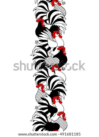 vertical seamless border with black and white ornate cocks vector illustration hieroglyph translation