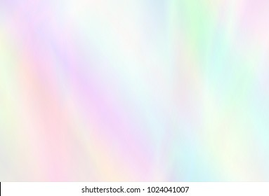 Very beautiful iridescent paper. Holographic Foil. Wonderful magic background. Colorful fantasy wallpaper. Rainbow abstract sky. Trendy pastel art