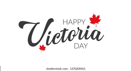Victoria Day with realistic red maple leaves. Vector typography for greeting card, decoration and covering. Concept of Happy Victoria Day in Canada. - Vector