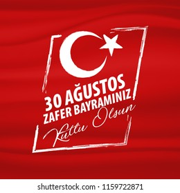 Victory Day of Turkey. Translation: August 30 Celebration of Victory and the National Day in Turkey.