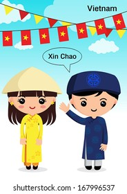 xin chao images stock photos vectors shutterstock