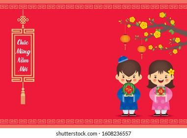 Modèle de nouvel an vietnamien (Tet). Joli couple vietnamien tenant une pastèque et un bouse (gâteau de riz) avec des abricots jaunes en fleurs sur fond rouge. (texte: nouvelle année lunaire)