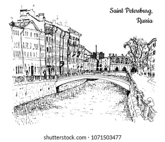 View of Saint Petersburg, Russia. The Griboedov Canal, buildings, bridge. Hand drawn sketchy style ink pen vector illustration.  For postcard design, tourism, travel guidebook, coloring